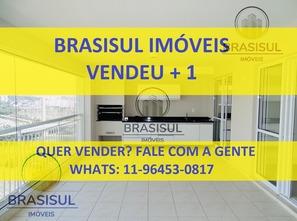 Ver mais detalhes de Apartamento com 4 Dormitórios  em Chácara Santo Antonio - São Paulo/SP