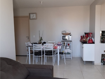 Ver mais detalhes de Apartamento com 2 Dormitórios  em FLAMBOYANT - Chapadão do Sul/MS