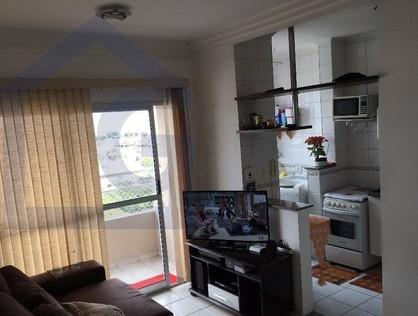 Ver mais detalhes de Apartamento com 2 Dormitórios  em Anchieta - São Bernardo do Campo/SP