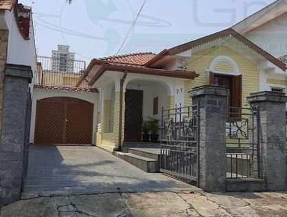 Ver mais detalhes de Casa com 2 Dormitórios  em Vila Dom Pedro I - São Paulo/SP