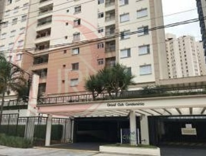 Ver mais detalhes de Apartamento com 1 Dormitórios  em Tatuapé - São Paulo/SP