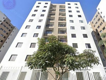 Ver mais detalhes de Apartamento com 3 Dormitórios  em Itabira - São Paulo/SP