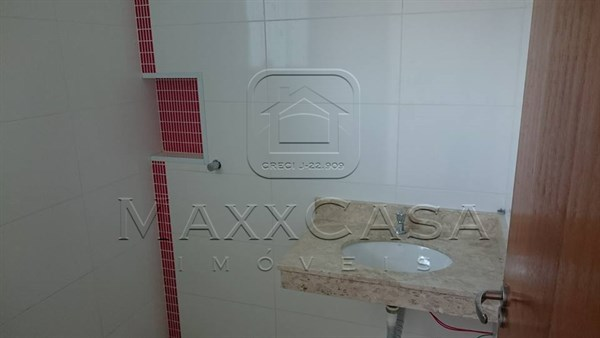 Banheiro ¹