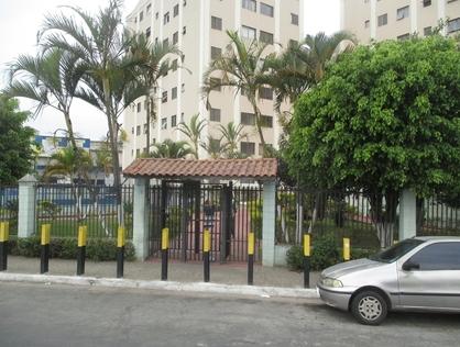 Ver mais detalhes de Apartamento com 2 Dormitórios  em Jardim Cumbica - Guarulhos/SP