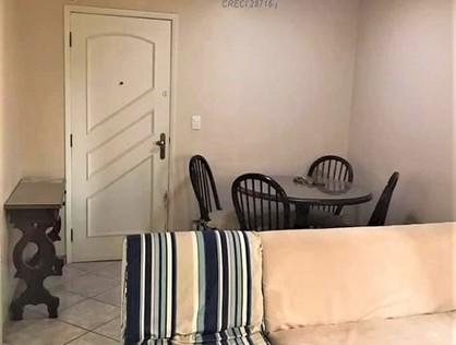 Ver mais detalhes de Apartamento com 2 Dormitórios  em Jardim Íris - São Paulo/SP