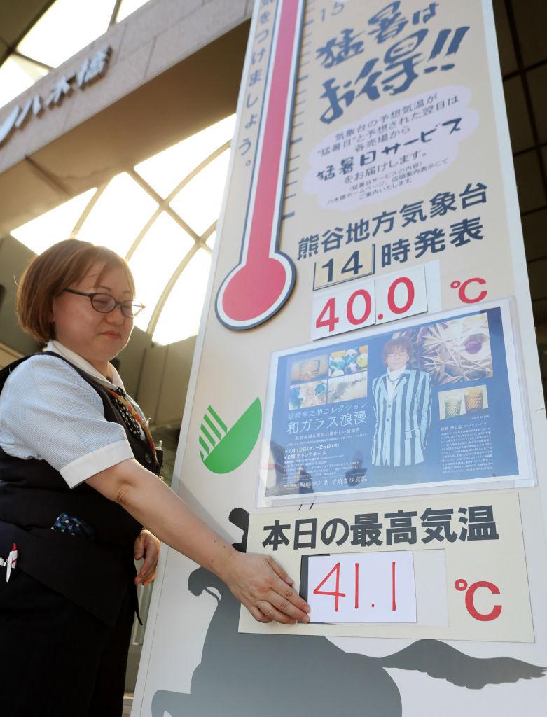 Japan record heat