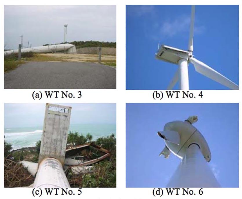 Wind turbine typhoon damage