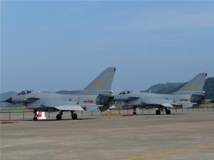 Air Show China 2010