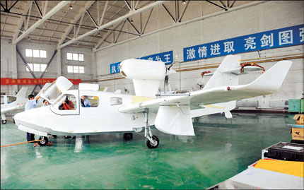 The Chinese Made Seagull 300 Light Multi-functional Amphibious Plane