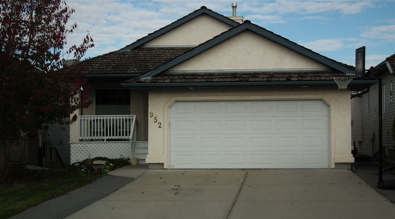 Home Garden Real Estate New Listing Sherwood Park Ab