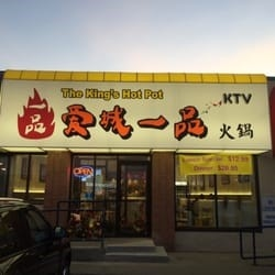 Great location in busy strip mall. Hot Pot restaurant with approx 60 seats and KTV (karaoke) at back. Asset sale. Lease in place for 48 months. Reasonable rent. Liquor license in place. Lease expires March 2018.