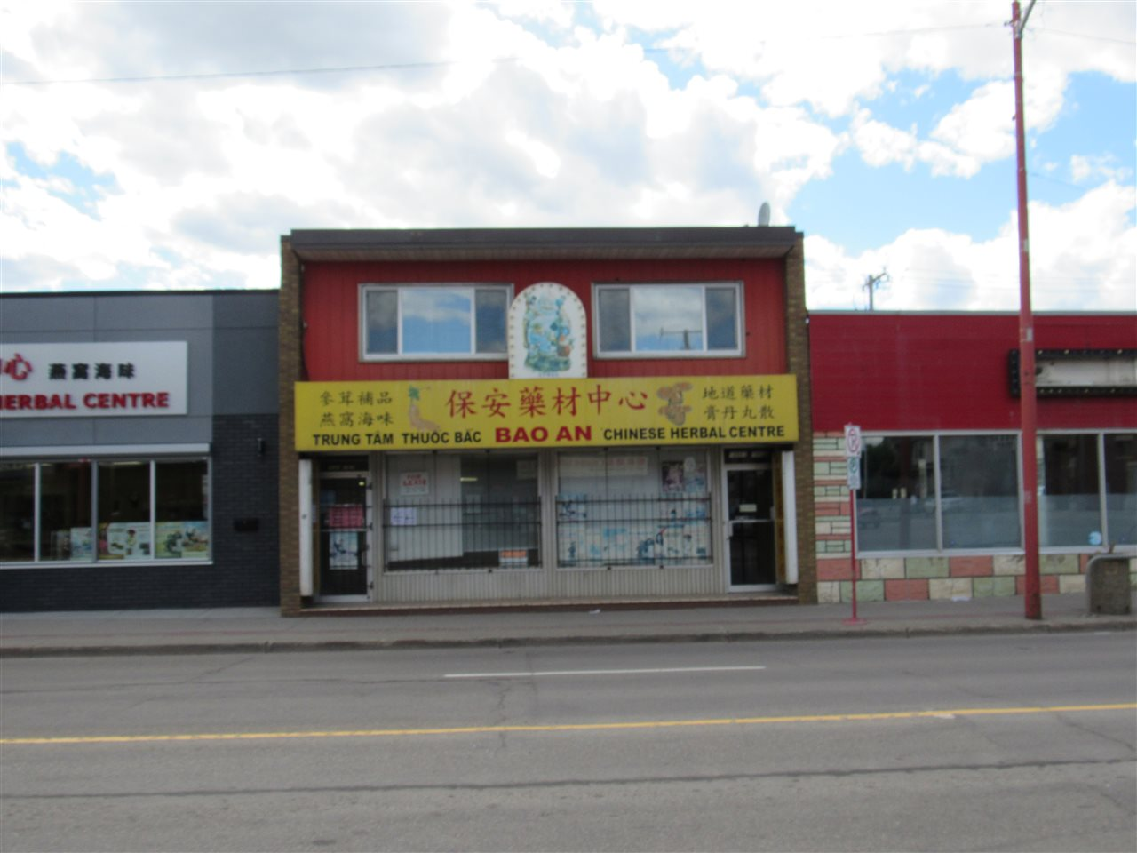 Excellent retail space located at vibrant Chinatown core with high exposure along 97 St. Approx 1522 sq ft on main with same size in fully finished  basement  with front and rear entrance.  There are 2  2pcs bath, office, laundry room and storage rooms in basement. Separate power meter. Monthly rent $ 3,000 plus 50%  for property tax, heat and water.( property tax, heat and water works out approx $430/month). Quick possession. Ideal opportunity to set up your business..