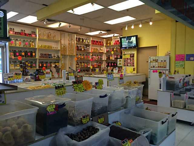 Rare opportunity to own a dried seafood retail/wholesale business. Perfectly located in a major Asian Supermarket with lots of parking space available. This well located business have low rent and is very steady, you won't find a better deal. All tours by appointment only, thank you.