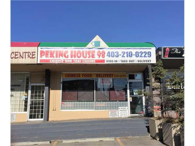 Business for Sale - Chinese Restaurant for sale in Highwood NW. Located in a Strip Mall just steps away from James Fowler High School. Currently serves lunch and dinner(take-out, dine-in and delivery). 808sq.ft., 36 seats, rent is $2,700/month.  Recent upgrades include a Custom made Gas Wok and a Royal 4 Burner Stove. Call lister to view or for more information.