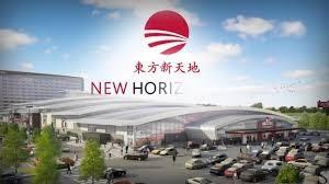 **Rare opportunity to purchase a BRAND NEW food court unit in the New Horizon shopping mall** 1 of 26 total food court units only. Perfect for owner user and never pay high rent again or as investment with high tenant demand since food court units are very limited. Total 385 SF, possible to do most restaurant concepts and franchises. Mall is on prime location with high vehicle traffic and exposure. Plenty of underground and outdoor stall parking. There are no other malls where you can purchase your own food court unit. This will sell fast so don?t delay. Quick possession.