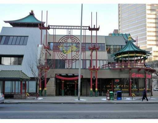 Location! Location! Location! A rare opportunity to own your Jewelry Business at your own property in the Dragon City Mall in Chinatown. This well established Jewelry Store is located in the heart of Downtown Calgary.  Dragon City is the biggest mall & most recognized landmark in Chinatown. Retail traffic generated 7 days/week & features elevator access from the underground parking facility or 3 street level entrances at grade. There are restaurants, bakery, fashion boutique, bubble tea, book store, pharmacy, cellular phone repair, beauty products, massage clinic, medical centre, etc. You are welcome to change to any kind of business you want. Now is time to own the property & be the boss or own the property & rent it back to the current owner or to new tenant as an investment property! 2nd option is buy the business for $75,000 & lease the store 