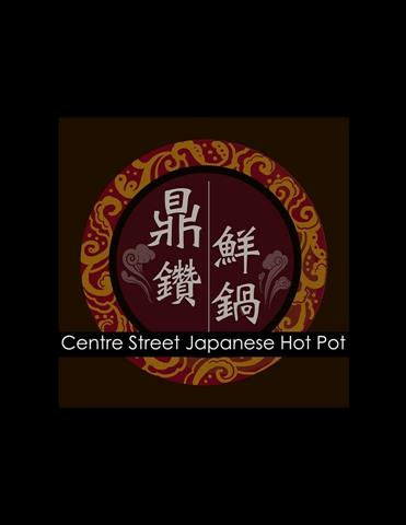 One of the most popular Non Franchise Local Brand   businesses serving Popular Japanese Style  Specialty Hot Pot  .Well maintained 48 seat restaurant with full commercial kitchen. Located