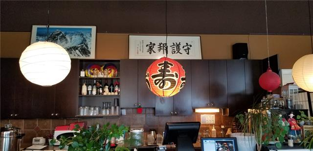 Fusion Japanese Restaurant in desirable S.W. neighborhood of West Springs! Busy commercial center with lots of free parking and easy access. This Strip Mall location has been established for more than 15 years with solid customer base, continually growing with new development in surrounding area. Sports fields, park and playground are across street. Corner location with large windows and contemporary décor, 3 sided fireplace.  Serves lunch and dinner, Sushi, Teriyaki , fusion Asian items and liquor. Expand to be a part of a vibrant and active community. The only other food service in the mall is Chinese so lots of opportunity to expand the menu. Price includes all commercial equipment, Business & Trade-name.