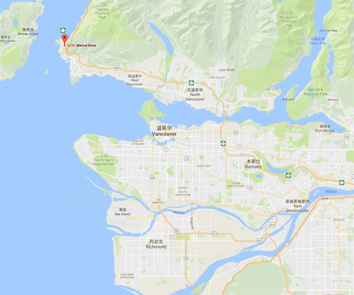 Primarily land value with the house being sold as is.   A 5,000 sqft house could be built.  Walk distance to Horseshoe Bay.