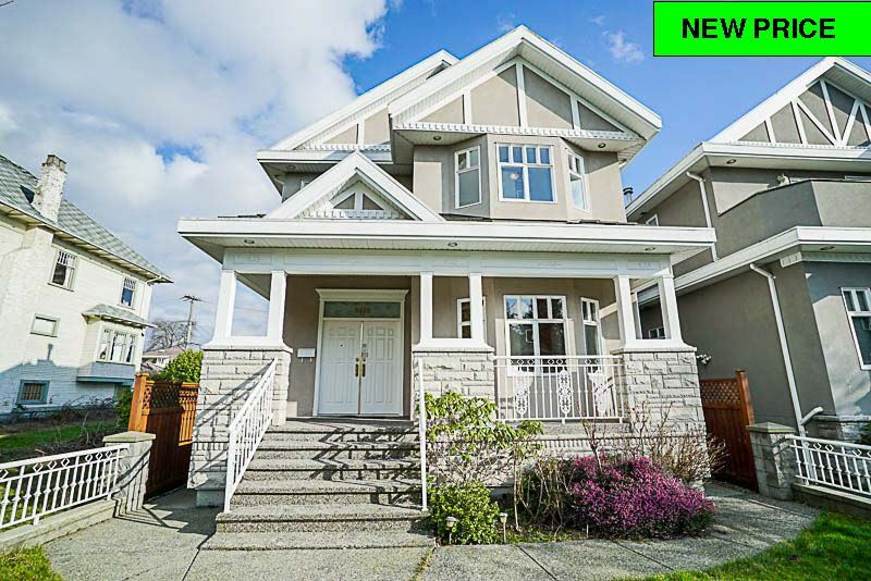West of Granville just off  S.W Marine Drive on a very quiet street is this pristinely kept 5 bedroom & 5 bathroom home. Appointed with radiant heated h/w floors, air conditioning, wok kitchen, 2 fire places, his/her sinks and guest bedroom in basement with separate entrance -- can be suited. Steps to Granville/70th Ave shopping, library, restaurants and transit. UBC bus only 15 minutes to university.Catchment schools (Magee Secondary School, Dr. R.E. McKechnie Elementary, Churchill Secondary French immersion). OPEN HOUSE SAT/SUN MAY 19/20th     2-4pm