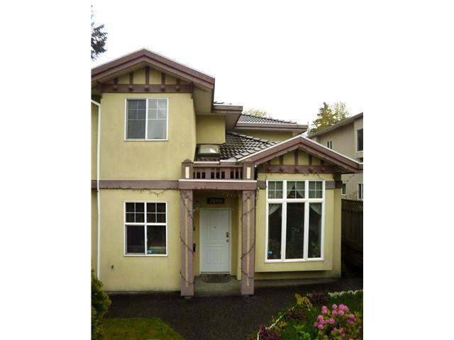 Side by side duplex. 3 bdrm & den one bedroom suite ($740 rented) with separate entrance on main. Excellent condition with lots of upgrades. Features include radiant heating system, maple tree cabinets, granite countertops with island, SS appliances, 2 gas F/P's, hardwood flooring throughout main & second floor, 2 skylights, Jacuzzi & high ceiling on main. Large backyard with back lane onto greenbelt & detached garage, etc. The front trees block traffic noise. Quiet inside home. A must see!