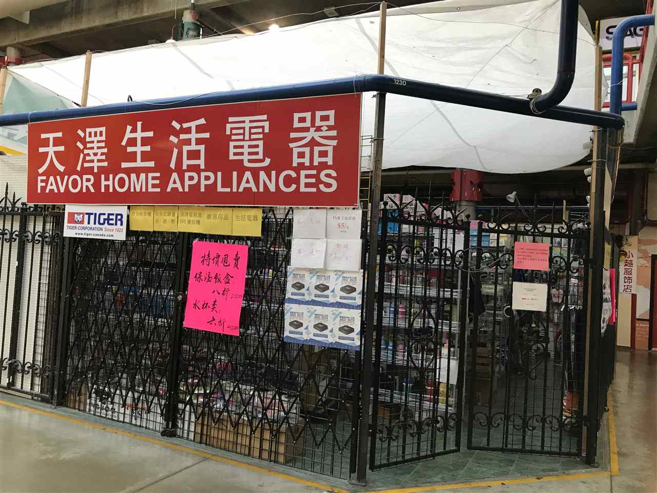 This home hardware and small electrical appliances business located in busiest Richmond Public Market's ground floor with 524 S.F. The asking price is included all stocks & inventories in the store. IT's good for someone wants to start their own business.
