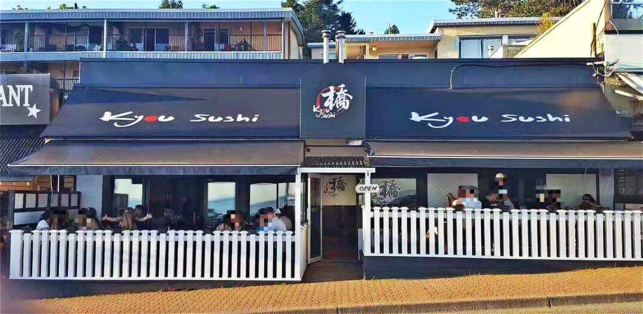 A Restaurant you must go if you are in White Rock! Located in the Marine Drive, high traffic area, ShinJuku is a nice place by the sea! With the ocean view, patio service, nice food, and steps to beach, it got a lot of customers and visitors everyday, good income, 2000 SF, 95 seating (65 in & 30 patio), full kitchen with Food Primary Liquor License, Well established since 2001 with built in clientele, Showings by appointment only & call agent for more details.