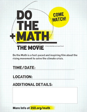 Do the Math Poster Thumbnail