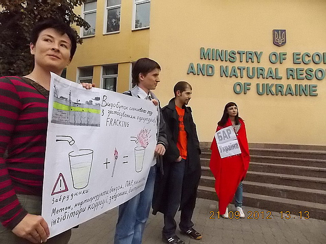 Before the flashmob at the Ministry of Ecology of Ukraine in Kyiv
