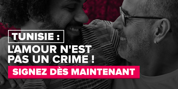 Tunisia: Aimer n'est pas un crime ! Signez maintenant.