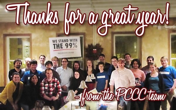 The PCCC Team!