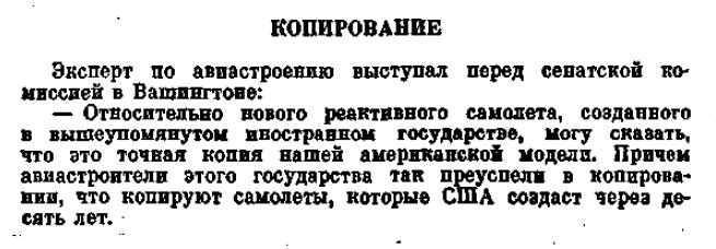 """""""Смех в строю"""", 1992 г."""