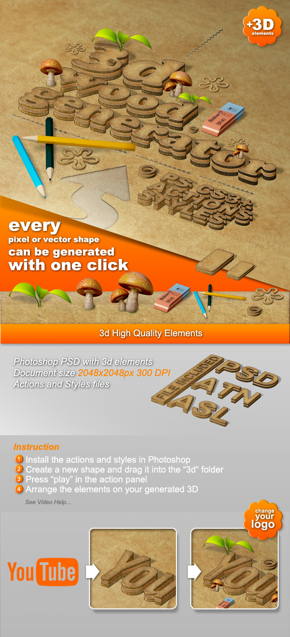 3D Wood Generator | Utilities