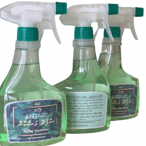 Pokon Houseplant Spray Fertilizer