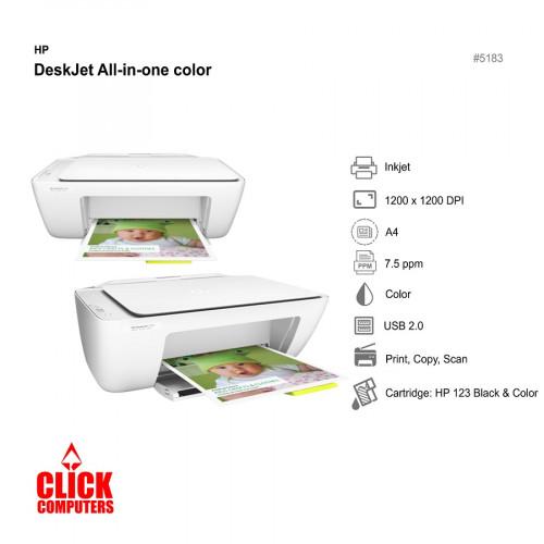HP DeskJet All-in-one Color (Inkjet/1200x1200DPI/7.5ppm/Color)