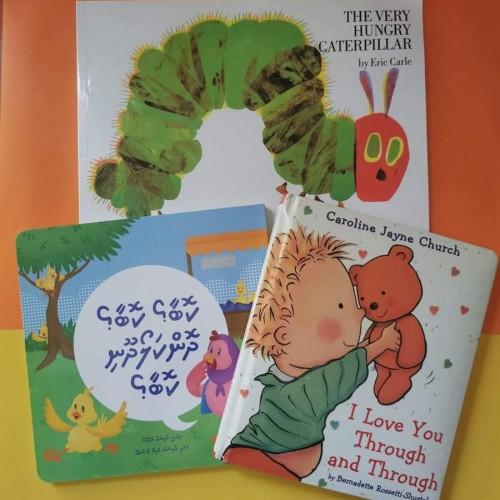 BABY BOOK BUNDLE