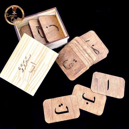 Alif baa cards