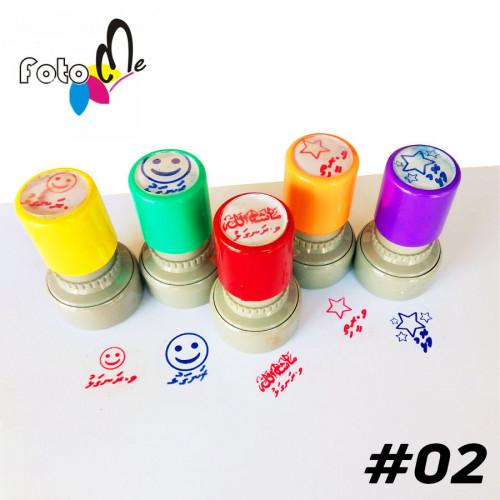 Customized Self inking Stamp set #02