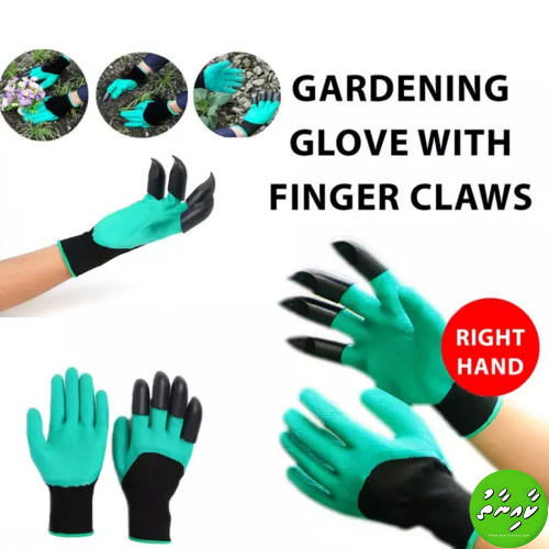 Gardening Glove with Finger Claws