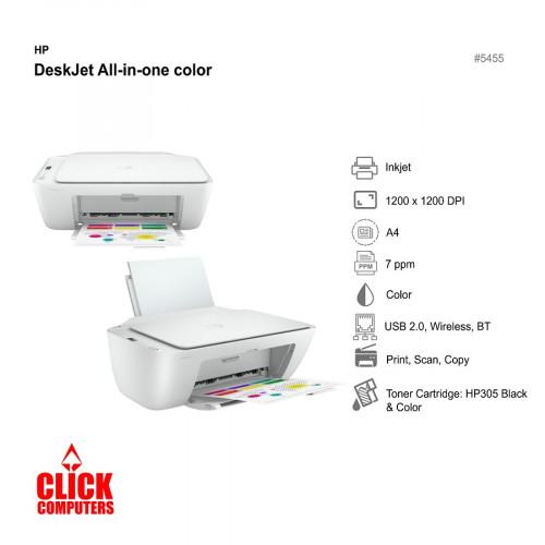 HP DeskJet All-in-one Color (inkjet/1200x1200DPI/7ppm/Color)