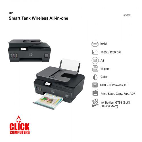 HP Smart Tank Wireless All-in-one (Inkjet/1200x1200DPI/color/11pp)