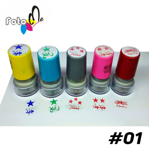 Customized Self inking Stamp set #01