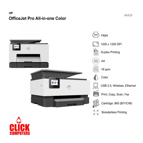HP OfficeJet Pro All-in-one Color (Inkjet/1200x1200x/18ppm/color)