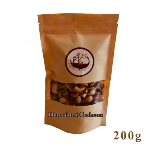 Hanaakuri Cashews packet (200g)