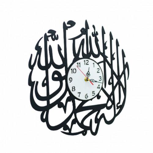 Wall Clock ( La ilaha ill Allah )