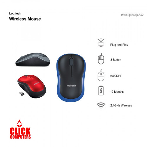 Logitech M185 Wireless Mouse (Blue/Gray/Red)