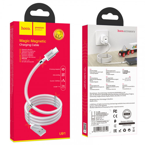 Hoco Magic Magnetic charging cable