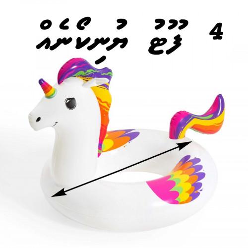#053 Bestway Unicorn Ring 4 feet