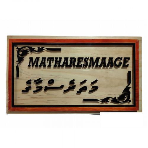 Customize Name Board