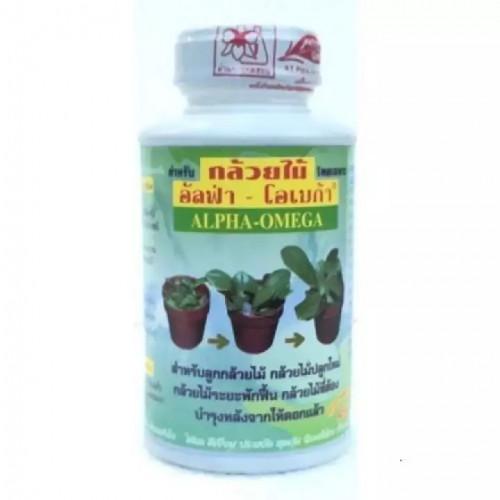 Omega Fertilizer Green